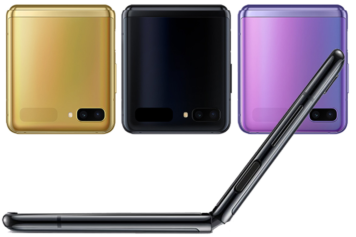 Galaxy Z Flip colors
